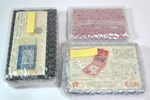 121128_eBay梱包_001_300