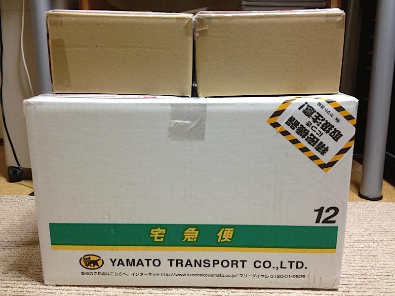 130120_eBay_package