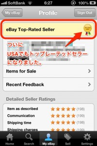 130121_ebay_top-rated