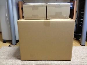 130124_ebay_package