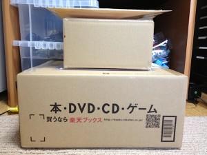 130202_eBay_package
