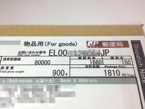 130228_package