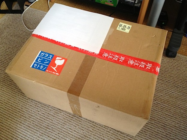 130405_package