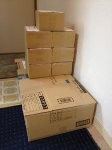 130423_package_2
