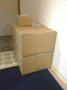 130424_package