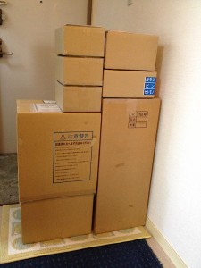 130425_package