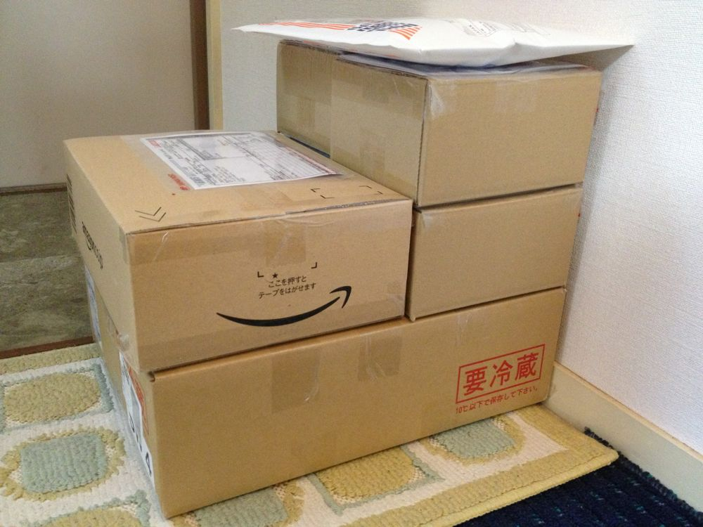 130528_package