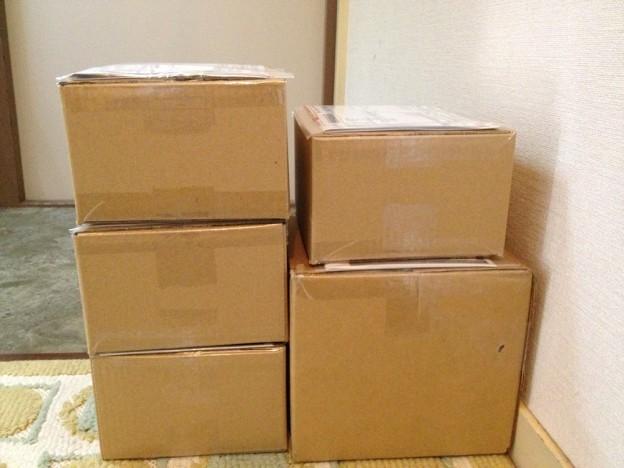 130603_package