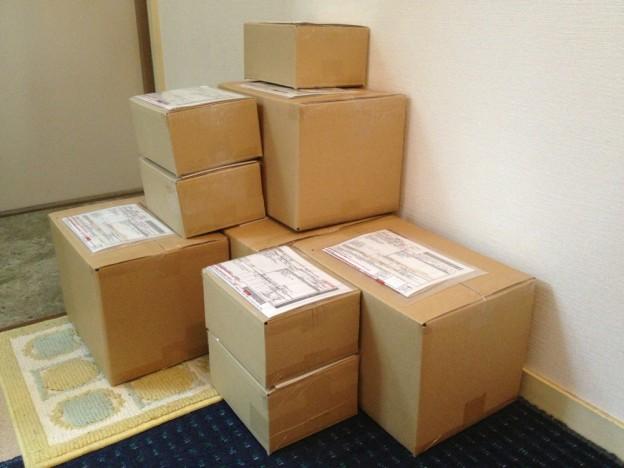130702_package