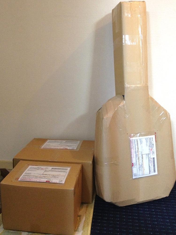 130716_package