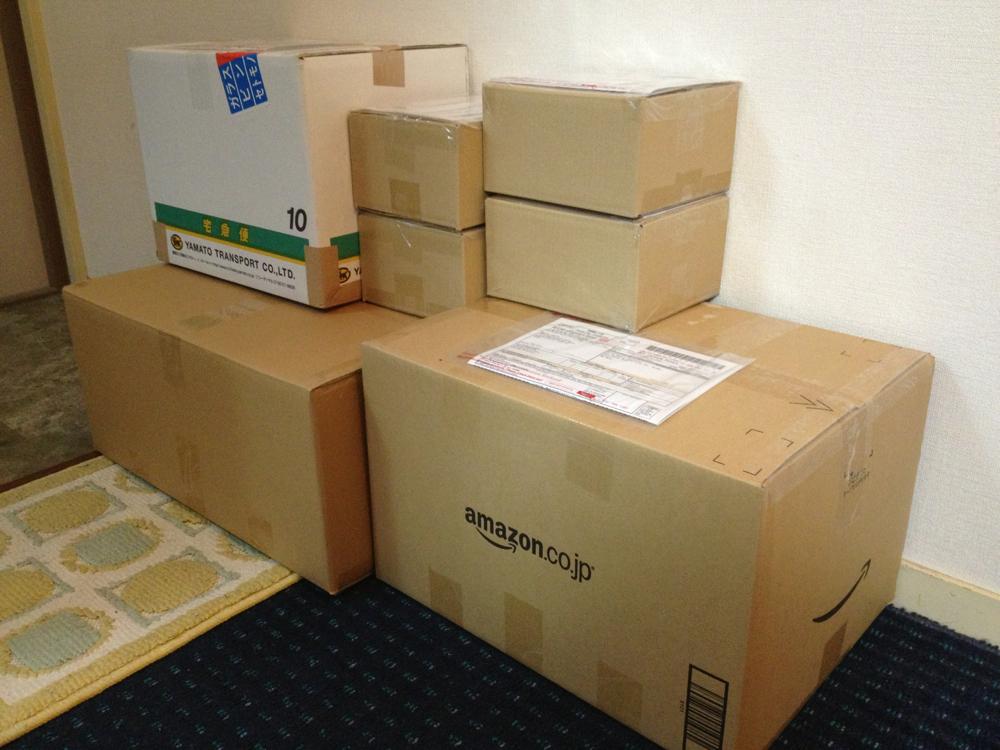 130720_package