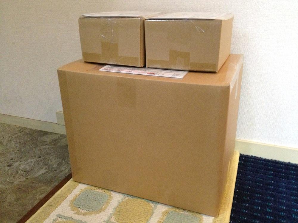 130721_package