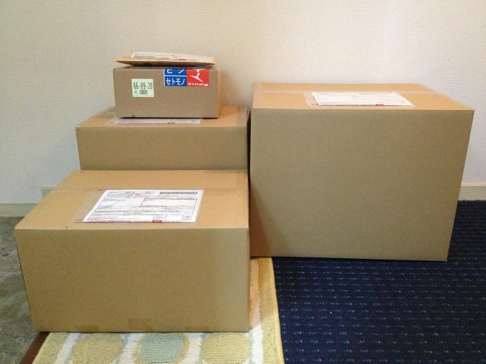 130910_package