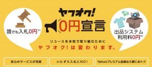 131007_yahoo