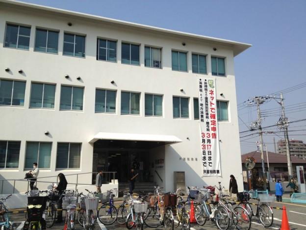 140317_tax office
